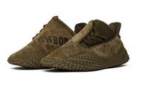 Adidas X Neighborhood Kamanda 01 #0487