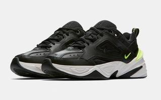 кроссовки Nike M2K Tekno #0393