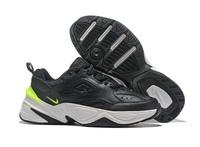 Nike M2K Tekno #0102