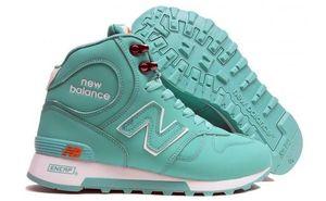 кроссовки New Balance 1300 (с мехом) #0181