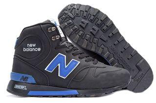 кроссовки New Balance 1300 (с мехом) #0415