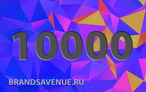 кроссовки Подарочная карта «10000» #0548