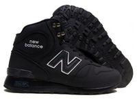 New Balance 1300 (с мехом) #0455