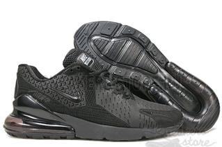 кроссовки Nike Air Max 270 KPU #0228