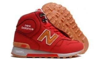 кроссовки New Balance 1300 (с мехом) #0432