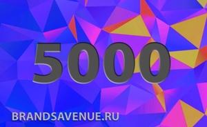 кроссовки Подарочная карта «5000» #0547