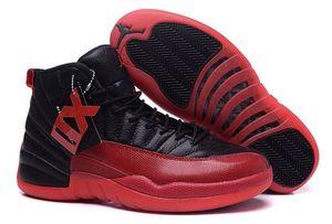 кроссовки Nike Air Jordan 12 #0478