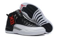 Nike Air Jordan 12 #0350