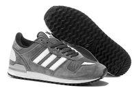 Adidas ZX 700 #0212
