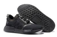 Adidas NMD R1 #0683