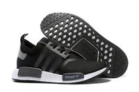 Adidas NMD R1 #0456