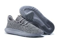 Adidas Tubular Shadow #0380
