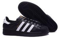 Adidas Superstar #0254