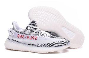 кроссовки Adidas Yeezy Boost 350 Sply #0774