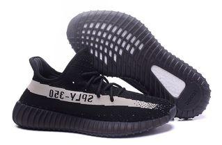 кроссовки Adidas Yeezy Boost 350 Sply #0644