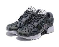 Adidas Climacool 1 #0790