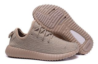 кроссовки Adidas Yeezy Boost 350 #0135