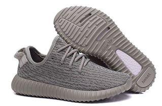 кроссовки Adidas Yeezy Boost 350 #0330