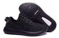 Adidas Yeezy Boost 350 #0062