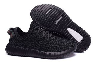 кроссовки Adidas Yeezy Boost 350 #0062