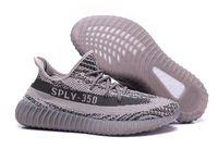 Adidas Yeezy Boost 350 Sply #0154
