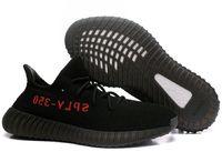 Adidas Yeezy Boost 350 Sply #0647