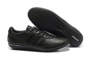 кроссовки Adidas Porsche Design S3 #0211