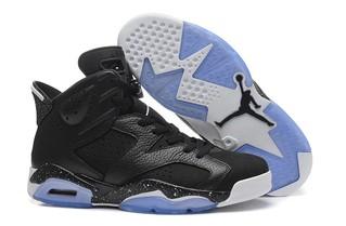 кроссовки Nike Air Jordan 6 #0246