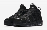 Nike Air More Uptempo x Supreme #0033
