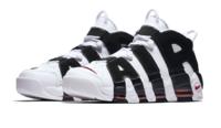 Nike Air More Uptempo 96 #0620