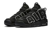 Nike Air More Uptempo 96 #0463