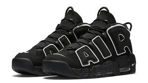 кроссовки Nike Air More Uptempo 96 #0463