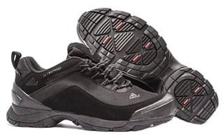 кроссовки Adidas Climaproof #0344