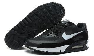 кроссовки Nike Air Max 90 Hyperfuse #0690