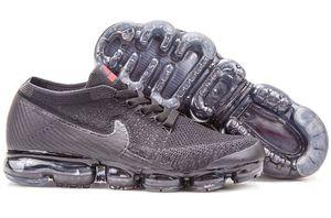 кроссовки Nike Air Vapormax #0704