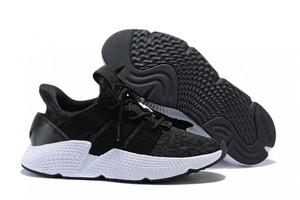 кроссовки Adidas Prophere #0089