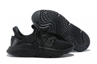 кроссовки Adidas Prophere #0090