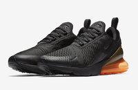 Nike Air Max 270 #0726