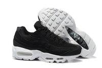Nike Air Max 95 #0745