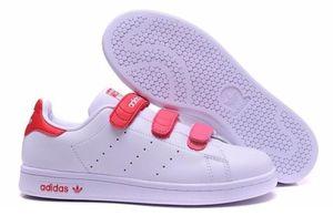 кроссовки Adidas Stan Smith CF #0008
