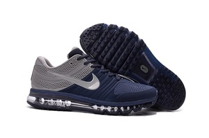 кроссовки Nike Air Max 2017 KPU #0591