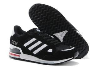 кроссовки Adidas ZX 750 #0060